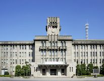Kyoto city hall. City hall of Kyoto in Japan. Designed by Goiichi Murata, the main building was completed in 1927 Stock Images