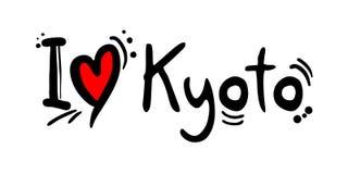 Kyoto city of Japan love message. Creative design of Kyoto city of Japan love message vector illustration