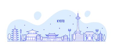 Kyoto City skyline Tamil Nadu Japan city vector. Kyoto City skyline, Tamil Nadu, Japan. This illustration represents the city with its most notable buildings stock illustration