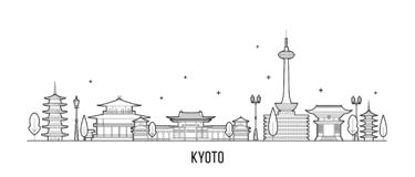 Kyoto City skyline Tamil Nadu Japan city vector. Kyoto City skyline, Tamil Nadu, Japan. This illustration represents the city with its most notable buildings vector illustration