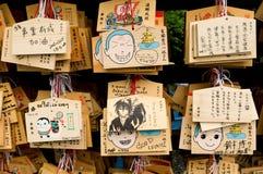 KYOTO - 29 DE MAIO: placas com os desejos no templo de Kinkakuji sobre Imagens de Stock Royalty Free