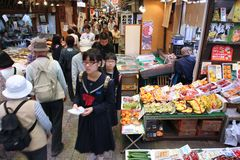 Kyoto food market Royalty Free Stock Photo