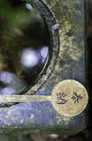Kyoto Fushima Inari Obrazy Stock