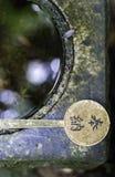 Kyoto Fushima Inari Arkivbilder