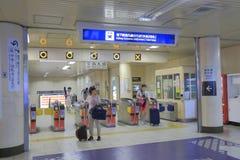 Kyoto gångtunnelstation Japan Arkivfoto