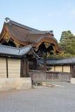 KYOTO, GIAPPONE - 11 gennaio 2015: Giardino di Kyoto Gyoen un Histori famoso Fotografie Stock