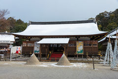 KYOTO, GIAPPONE - 12 gennaio 2015: Santuario di Kamigamo-jinja uno shri famoso Fotografia Stock