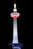 KYOTO, GIAPPONE - 11 OTTOBRE 2016: Illuminazione di notte a Kyoto Fotografia Stock Libera da Diritti