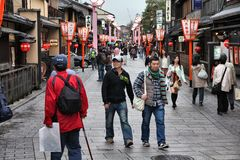 Kyoto - Gion Stock Image