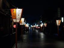 Kyoto Gion område på natten royaltyfri fotografi