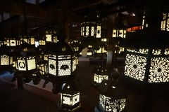 Kyoto Japão Imagens de Stock Royalty Free