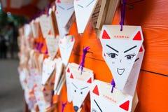KYOTO, JAPÃO - 15 de novembro de 2017: Cartões rezando dados forma Fox com Fotos de Stock Royalty Free