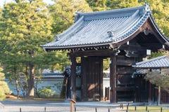 KYOTO, JAPÓN - 11 de enero de 2015: Kan-en-ningún-miya sitio de la residencia de Kyo Fotos de archivo libres de regalías