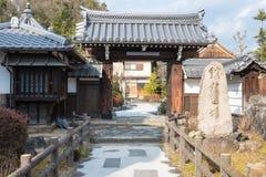 KYOTO, JAPÓN - 11 de enero de 2015: Templo de Daizenji (Rokujizo) un famoso Foto de archivo libre de regalías