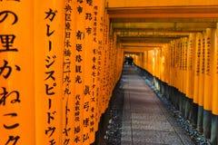 Kyoto, Japón en la capilla de Fushimi Inari Fotos de archivo libres de regalías