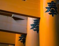 Kyoto, Japan – Close up detail of Torii gates in Fushimi Inari Royalty Free Stock Photo