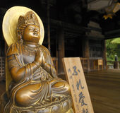 Kyoto - Japan royalty free stock image