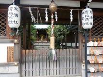 Kyoto, Japan Lizenzfreie Stockbilder