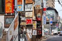 Kyoto Stock Photography