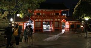 Yasaka Shrine Ro-mon. Kyoto,Japan - April 24, 2017:Main gate Ro-mon of Yasaka Shrine illuminated at night on main street Higashi Oji Dori. Gion Shrine is one of stock footage