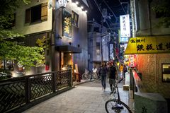 Night street in Gion, Kyoto stock photo