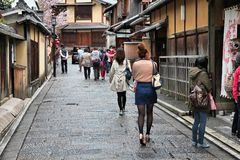 Kyoto Stock Images