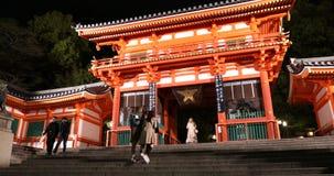 Yasaka Shrine main gate. Kyoto, Japan - April 24, 2017:The popular Yasaka Shrine`s main gate or Ro-mon, illuminated at night in Higashi Oji Dori. Gion Shrine is stock video