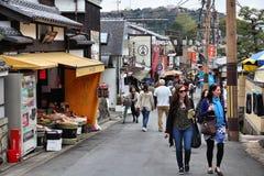 Kyoto, Japan Stock Photos