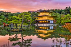 Free Kyoto, Japan At Kinkaku-ji Royalty Free Stock Photos - 127796908