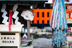 Nonomiya shrine at Arashiyama in Kyoto, Japan. Kyoto, Japan - December 17, 2015 : Nonomiya shrine at Arashiyama Royalty Free Stock Photo