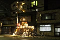 Kyoto, Japan - December 26, 2009: Small traditional Japanese restaurant in Gion at night stock photos