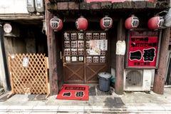 Kyoto Japan - December 30, 2009: Traditionellt japanskt tehus i Gion arkivbild