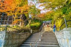Kyoto, JAPAN 2. Dezember: Touristenweg auf einer Straße um Kiyomi Lizenzfreie Stockfotografie
