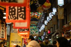 People and tourists walking on Teramachi commercial street, signs and lanterns in Kyoto royalty free stock image