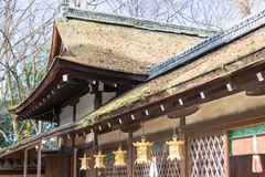 KYOTO JAPAN - Januari 12 2015: Kawai-jinja relikskrin på en Shimogamo-ji Royaltyfri Bild