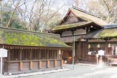 KYOTO JAPAN - Januari 12 2015: Kawai-jinja relikskrin på en Shimogamo-ji Fotografering för Bildbyråer