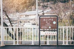 KYOTO , JAPAN - January 18, 2018 : Arashiyama station is termina. L station of the Hankyu arashiyama line Stock Photography