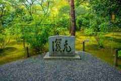 KYOTO, JAPAN - JULI 05, 2017: Informatief teken op een gestenigde structuur binnen van Zen Garden van Tenryu -tenryu-ji, Hemelse  Stock Fotografie