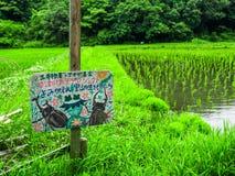 KYOTO, JAPAN - 5. JULI 2017: Informatives Zeichen mit abgehobenem Betrag auf einem Reisgebiet in Japan Stockbilder