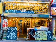 KYOTO, JAPAN - JULI 05, 2017: Mening van de spectaculaire voedselmarkt in in openlucht vers vissen en voedsel voor verkoop in Hak Stock Afbeelding