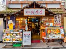 KYOTO, JAPAN - JULI 05, 2017: Mening van de spectaculaire voedselmarkt in in openlucht vers vissen en voedsel voor verkoop in Hak Royalty-vrije Stock Afbeelding