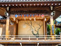 KYOTO, JAPAN - JULI 05, 2017: Mooie en gestileerde japanesse tempel in Kyoto Royalty-vrije Stock Afbeeldingen