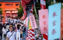 Kyoto, Japan - 23 Juli 2016 Toriipoorten bij het heiligdom van Fushimi Inari in Kyoto royalty-vrije stock foto