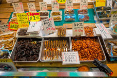 KYOTO, JAPAN - JULY 05, 2017: Food in the of Nishiki market, is an indoor shopping street located in the center of Kyoto Stock Photo