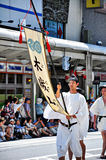 Kyoto, Japan - July 17, 2011: Japanese Young Man Holing Flag Lea Royalty Free Stock Images