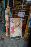 KYOTO, JAPAN - JULY 05, 2017: Kimono rental shop located in the center in the center of Kyoto city Stock Photography