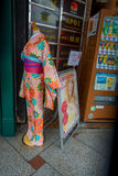 KYOTO, JAPAN - JULY 05, 2017: Kimono rental shop located in the center in the center of Kyoto city Stock Photos