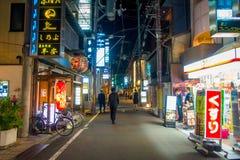 KYOTO, JAPAN - JULY 05, 2017: Night scene of tourists wondering around the narrow street of Gion DIstrict, Kyoto Royalty Free Stock Photo