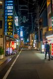 KYOTO, JAPAN - JULY 05, 2017: Night scene of tourists wondering around the narrow street of Gion DIstrict, Kyoto Stock Image