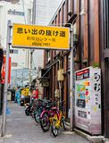 KYOTO, JAPAN - JULY 05, 2017: Row of bikes parked at outdoors of a restaurant, near of a coin machine of juices in Kyoto.  Stock Images